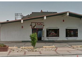 Pueblo japanese restaurant Momo Japanese Restaurant