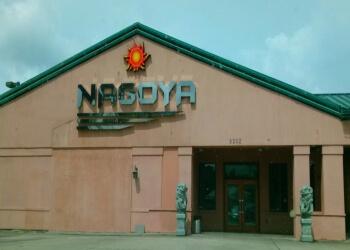 Baton Rouge japanese restaurant NAGOYA