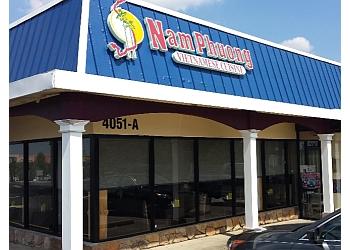 Atlanta vietnamese restaurant Nam Phuong Restaurant