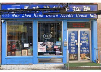 Philadelphia chinese restaurant Nan Zhou Hand Drawn Noodle House