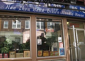 Philadelphia chinese restaurant Nan Zhou Hand Drawn Noodle House inc.