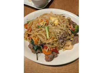 Cedar Rapids thai restaurant Nara Thai Cuisine