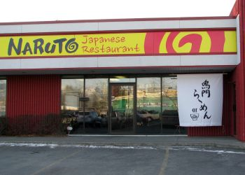 Anchorage japanese restaurant Naruto Japanese Restaurant
