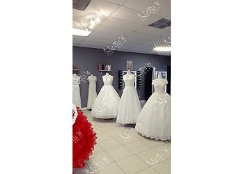 Brownsville bridal shop Neliu's Bridal & XVs