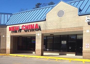 Birmingham chinese restaurant New China
