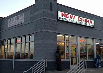 Rochester chinese restaurant New China
