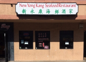 Fremont seafood restaurant New Yong Kang Seafood Restaurant