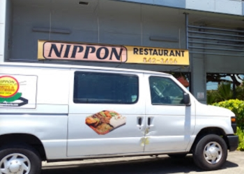 Honolulu caterer Nippon Bento & Catering