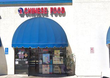 Huntington Beach chinese restaurant No.1 Chinese Food