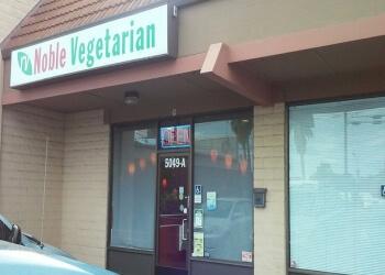 Sacramento vegetarian restaurant Noble Vegetarian