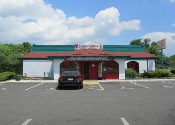Dayton Chinese Restaurant North China