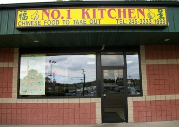 Akron chinese restaurant Number 1 Kitchen