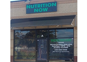 Greensboro juice bar Nutrition Now