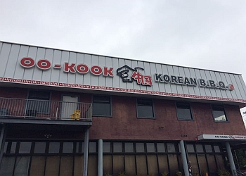 Los Angeles barbecue restaurant Oo Kook Korean BBQ