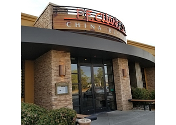 Albuquerque chinese restaurant P.F. CHANG'S