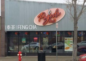 Minneapolis chinese restaurant Pagoda