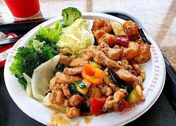 McAllen chinese restaurant Panda Express