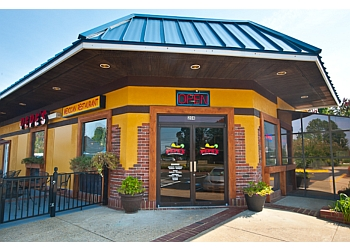 Richmond mexican restaurant Pepe's Mexican Restaurant