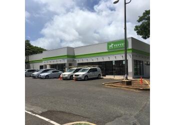 Honolulu veterinary clinic PetVet Animal Hospital