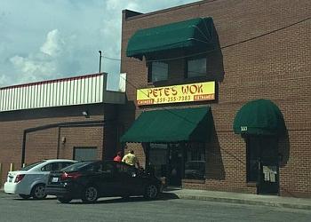 Lexington vietnamese restaurant Pete's Wok
