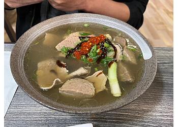 Oakland vietnamese restaurant Pho AoSen Restaurant