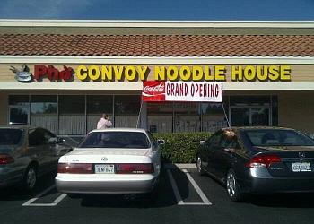 Chula Vista vietnamese restaurant Pho Convoy Noodle House