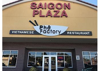 Lincoln vietnamese restaurant Pho Factory Vietnamese Restaurant
