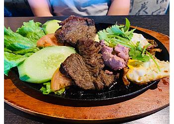 Vancouver vietnamese restaurant Pho Green Papaya