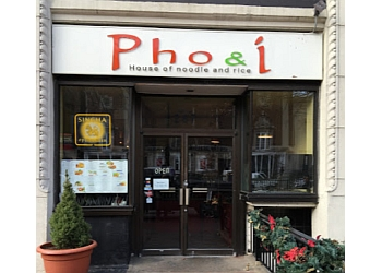 Boston vietnamese restaurant Pho & I