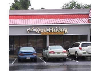 Birmingham vietnamese restaurant Pho Que Huong Vietnamese Restaurant