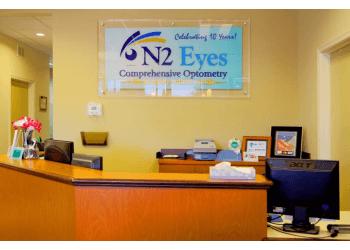 Newport News pediatric optometrist Rahim Kanji - N2 Eyes Optometry