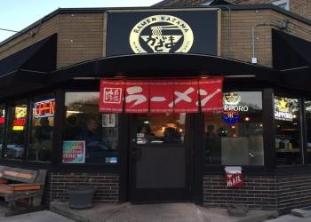 Minneapolis japanese restaurant Ramen Kazama