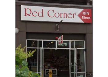 Aurora gift shop Red Corner Gift Shop