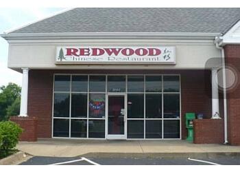 Clarksville chinese restaurant Redwood Chinese Restaurant