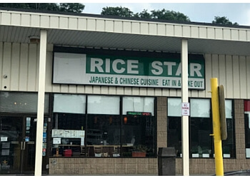 Yonkers chinese restaurant Rice Star