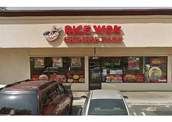 El Monte chinese restaurant Rice Wok