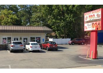 Newport News barbecue restaurant Rocky Mount BBQ