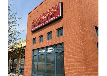Des Moines chinese restaurant Rolling Wok Cafe