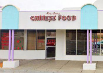 Henderson chinese restaurant Rose Garden Restaurant