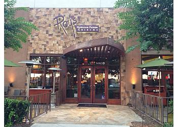 Anaheim seafood restaurant Roy's