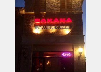 Frisco japanese restaurant Sakana Japanese Cuisine