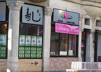 Boston japanese restaurant Sakurabana Japanese Restaurant