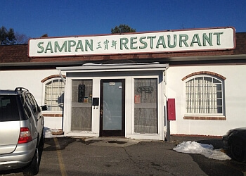Winston Salem chinese restaurant Sampan Chinese Restaurant