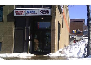 Syracuse indian restaurant Samrat Indian Restaurant