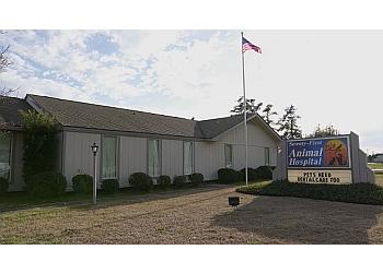 Fayetteville veterinary clinic Seventy First Animal Hospital