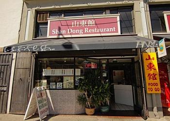 Oakland chinese restaurant Shan dong restaurant