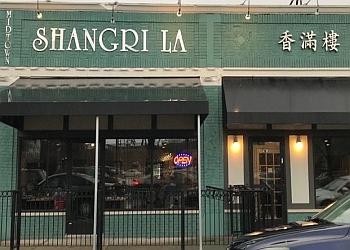 Detroit chinese restaurant SHANGRI LA