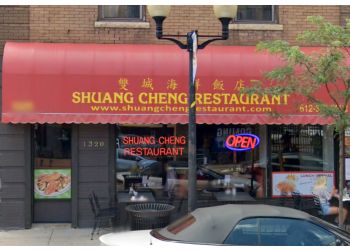 Minneapolis Chinese Restaurant Shuang Cheng