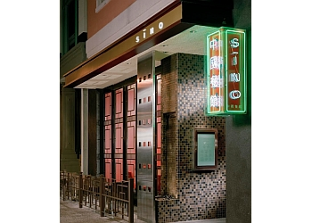 San Jose chinese restaurant Sino