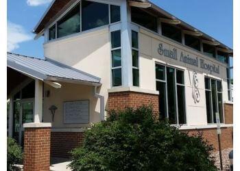 Milwaukee veterinary clinic Small Animal Hospital